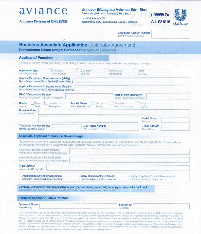 Doc698955 Sample of Leave Application Form Sample Leave – Sample Application Form